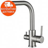 Смеситель для кухни и питьевой воды AquaSanita 2663-002 никель