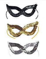 Венецианская маска с паетками (3 цвета)