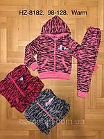 Трикотажные спортивные костюмы-двойки на флисе для девочек, фото 1