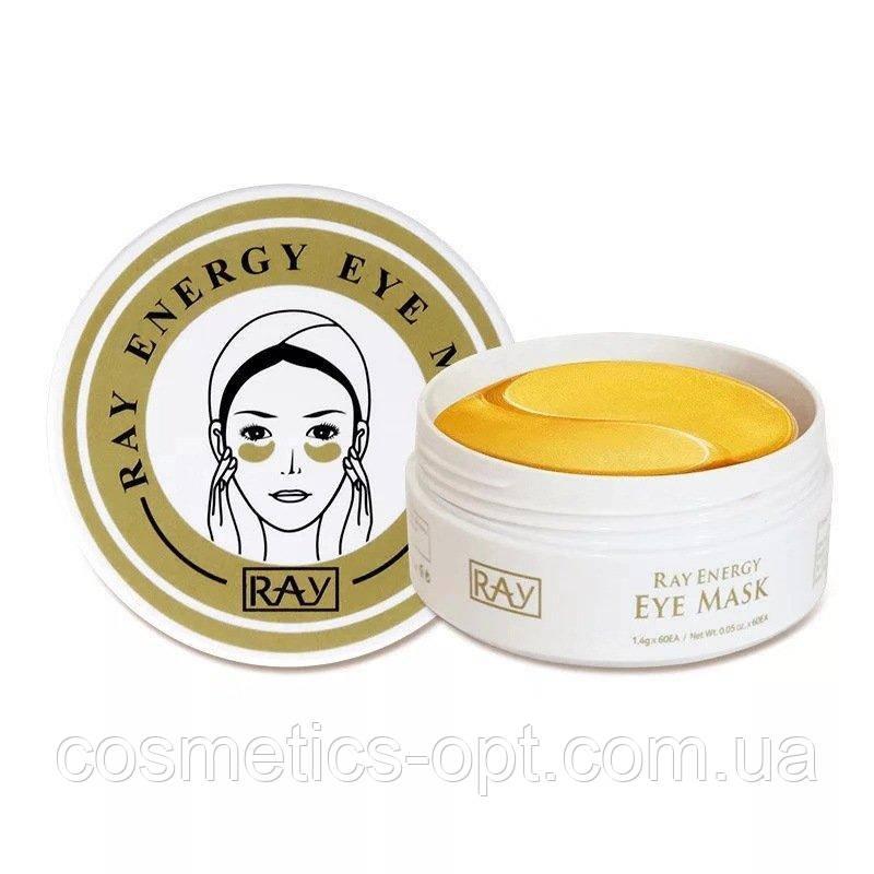 Гидрогелевые патчи для век с золотом RAY Energy EYE Mask, 60 шт
