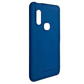 Чехол-Накладка DK-Case Silicone Hana Molan Cano для Vivo V15 / S1 (blue)