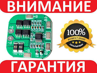 PCB (BMS) 4s 20а Контроллер (плата защиты) Li-ion аккумуляторов 18650