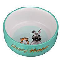 Trixie Honey Hopper Ceramic Bowl миска керамическая для грызунов 250мл