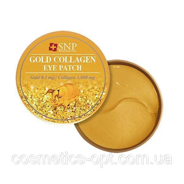НЕ ЗАПАЯНА КРЫШКА! Гидрогелевые патчи для глаз с коллагеном и золотом SNP Gold Collagen, 60 шт (реплика)