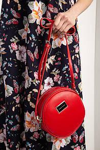 Маленькая сумка кросс-боди круглой формы красного цвета