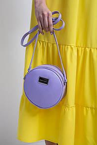 Маленькая сумка кросс-боди круглой формы сиреневого цвета