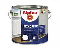 Эмаль алкидная Alpina Heizkörper для радиаторов отопления (белая) 2,5 л