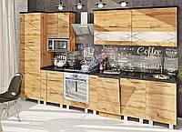 Кухня КХ-6705 (3,4м) серия Эко