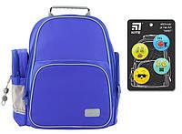 Рюкзак школьный Kite K19-720S-2 Smart синий (39987)