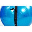 Мяч для фитнеса  глянцевый с эспандерами и ремнем для крепления 75см, фото 7