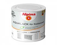 Эмаль акриловая ALPINA AQUALACK FUR RADIATOR для радиаторов отопления (белая) 2,5 л