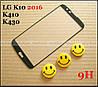 Закаленное защитное стекло для LG K10 K410 K430 черные рамки 9H 2.5d