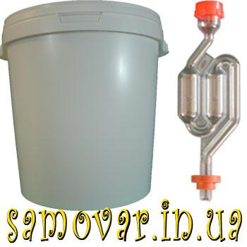 Ферментер 33л + гидрозатвор