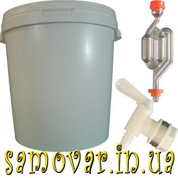 Ферментер 33л + гидрозатвор + кран
