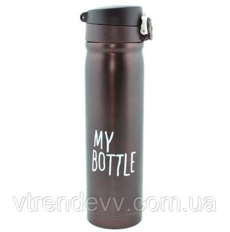 Термос My Bottle 500 мл коричневый