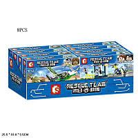 "Конструктор ""Rescue Team"", 116-146 деталей, 603013-603016"