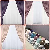 Готовые дорогие однотонные плотные шторы  в спальню,залу (цвет в ассортименте))