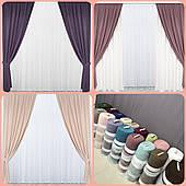 Готові однотонні щільні штори на вікна в спальню,залу(тканинні підхоплення + 50 грн.)