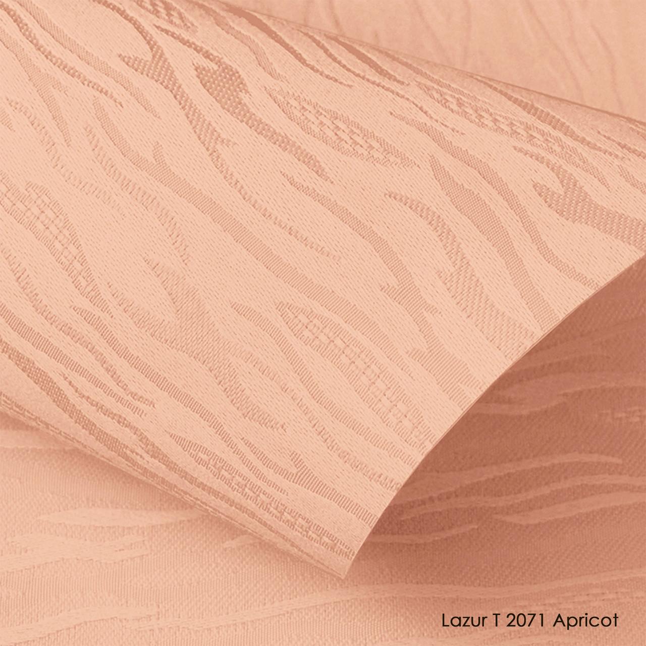 Ролеты тканевые Lazur T 2071 Apricot