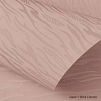 Ролеты тканевые Lazur T 2076 Cacao