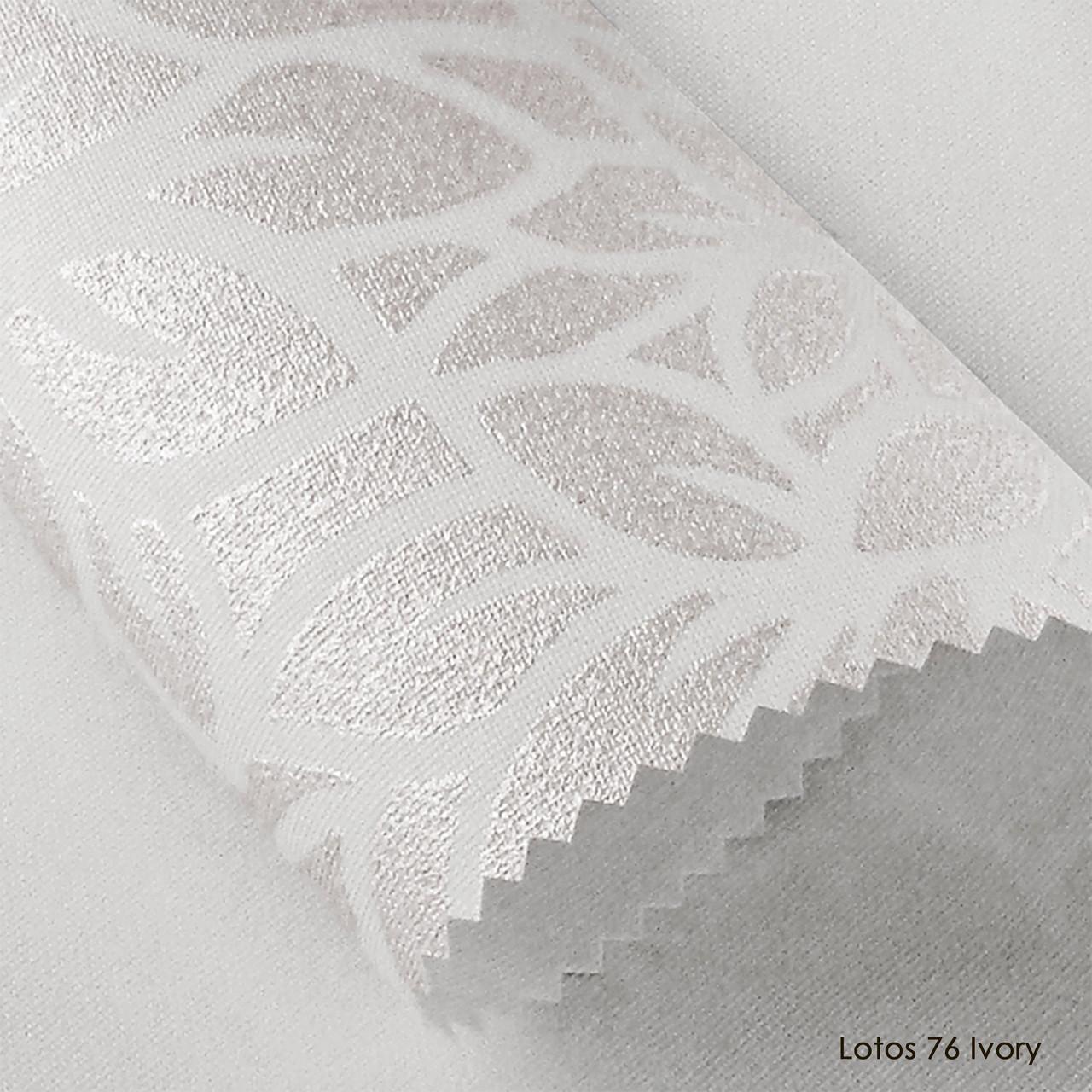 Ролеты тканевые Lotos 76 Ivory