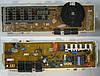 Модуль СМА, MFS-C2F08NB-00