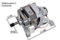 Мотор СМА, 4681EN1010G