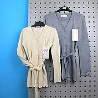 Вязанная кофта на девочку с пояском для девочки тм Nice Wear размер 12 лет