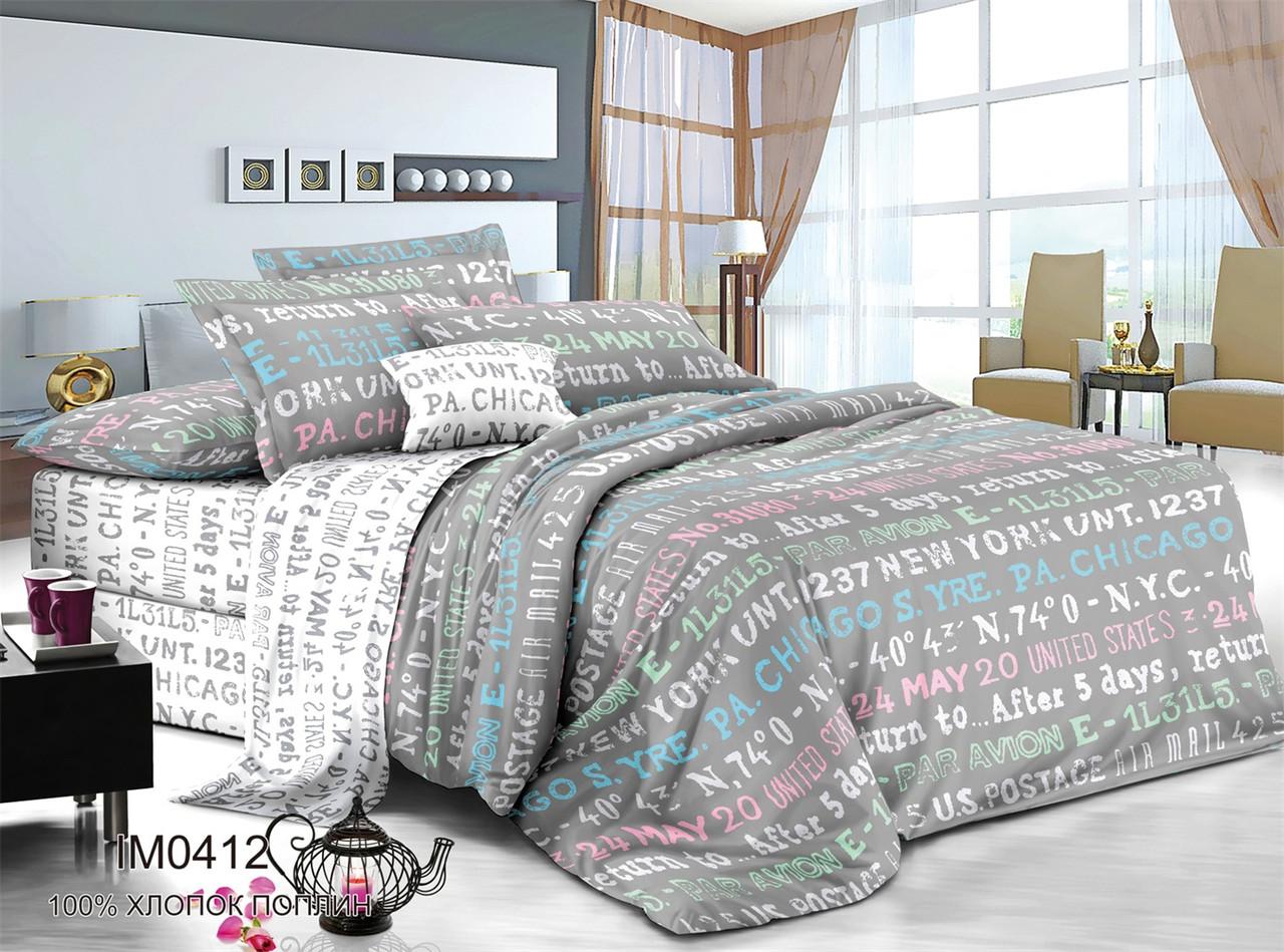 Семейный комплект постельного белья «Нью-Йорк» из ранфорса
