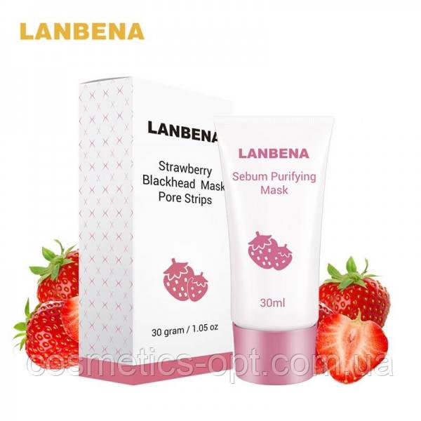 Очищающая маска для лица Lanbena от угрей и черных точек с экстрактом клубники, 30 g