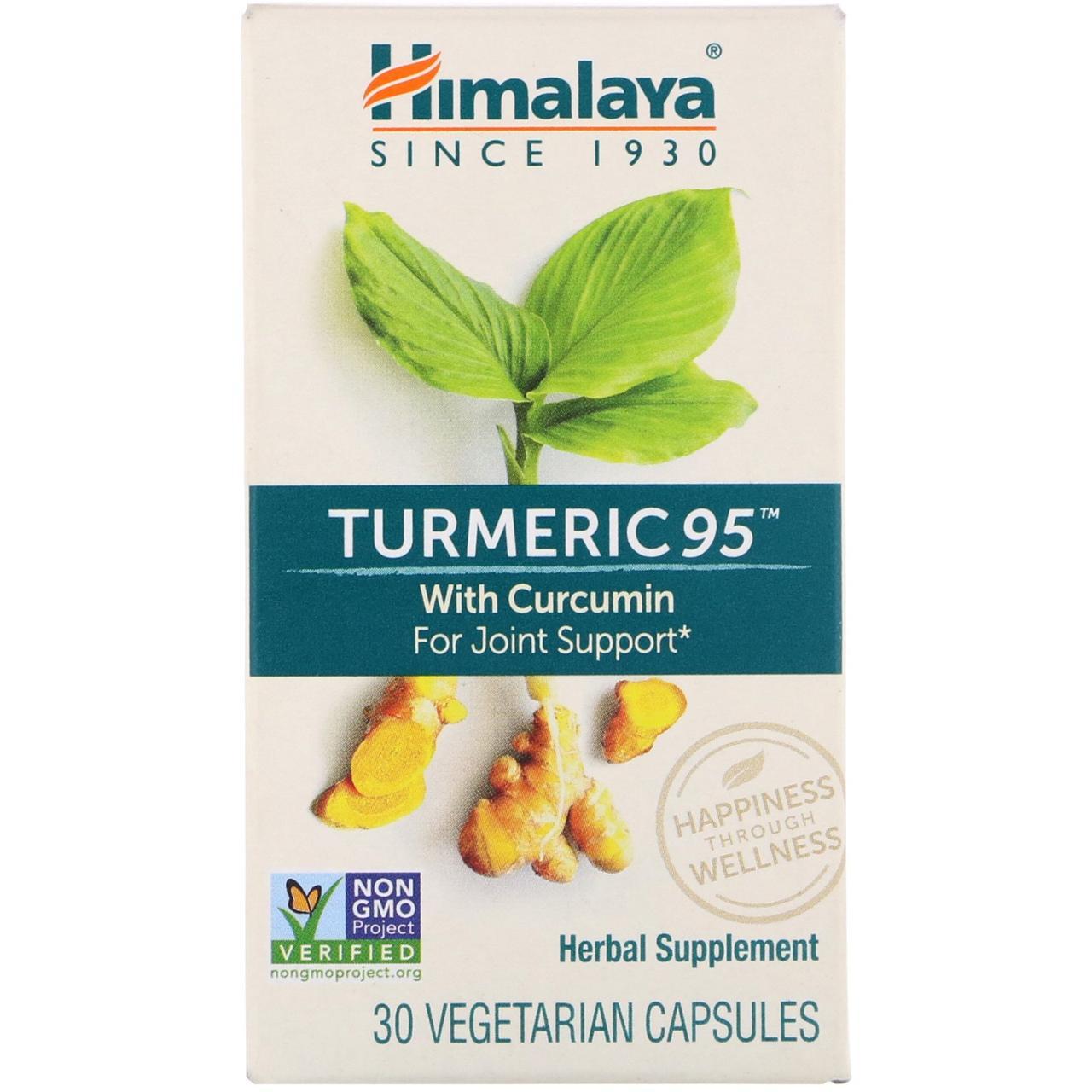Турмерик и куркумин для поддержки суставов Himalaya, 30 капсул