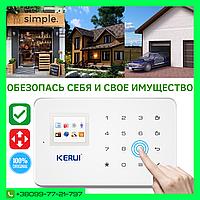 KERUI G18 W18 GSM WiFI Охранная сигнализация для дома квартиры или дачи