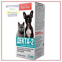 Декта-2 5мл - Глазные капли для собак и кошек с Гентамицином