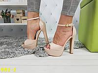 Босоножки пудра на каблуке