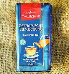 Чай черный листовой Westminster tea 250 gram