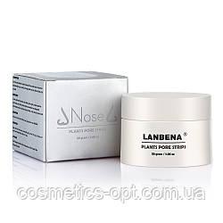 Маска для лица LANBENA от черных точек и акне, 30 g