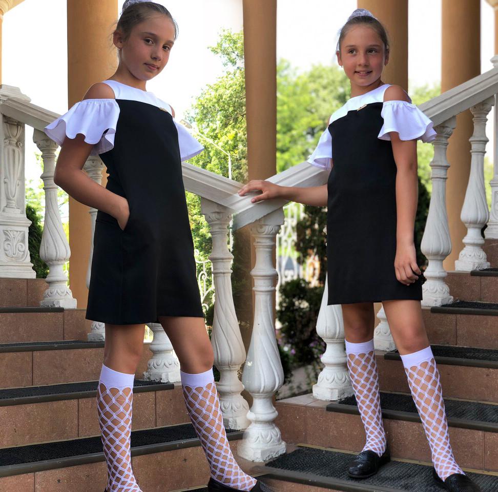 """Детское школьное платье-сарафан 719 """"Кокетка Плечи Воланы Контраст"""" в расцветках"""