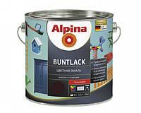 Эмаль алкидная Alpina Buntlack универсальная глянцевая (чёрный RAL 9005) 2,5 л