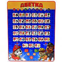 Интерактивный планшет «Щенячий планшет» - Абетка (алфавит) учим буквы, слова, читать KI-7053 (украинский язык)