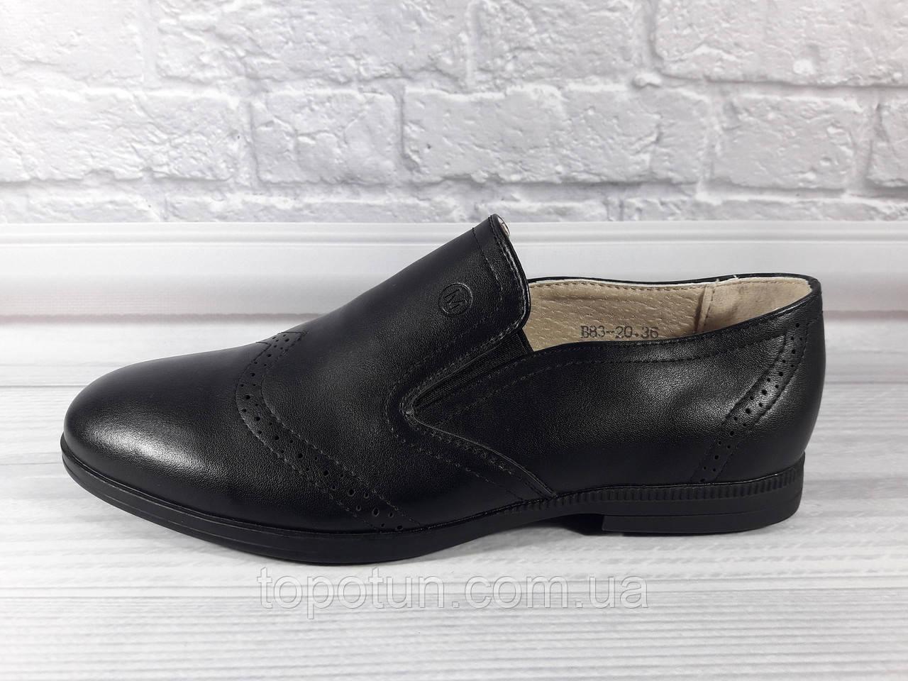 """Школьные туфли для мальчика """"Солнце"""" Размер: 32,33,34,35"""