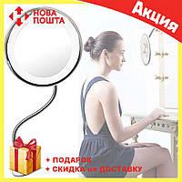 Гибкое зеркало для макияжа Ultra Flexible mirror с увеличением 5X, фото 1