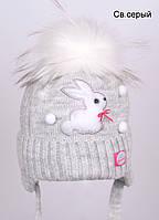 Зимняя шапка на девочку теплая украшена помпонами и Зайчиком, фото 1