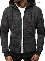 Мужская куртка демисезонная с капюшоном под реглан балахон худи серая