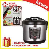 Мультиварка PROMOTEC PM-524 5 л | пароварка Промотек 45 программ | рисоварка | скороварка, фото 1