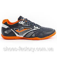 Футзалки Joma Maxima MAXW.903.IN, обувь для зала