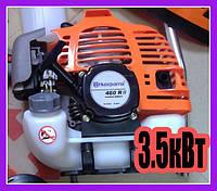 Мотокоса бензиновая Husqvarna 460 R II Limited Edition ( Бензокоса Хускварна  460 Р) 4.0 л.с/3.1 кВт