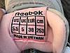 Кроссовки женские серые Reebok Classic нат. замша  реплика, фото 3