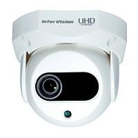 IP видеокамера 2 Мп  MPX-DSAI209AUSTD