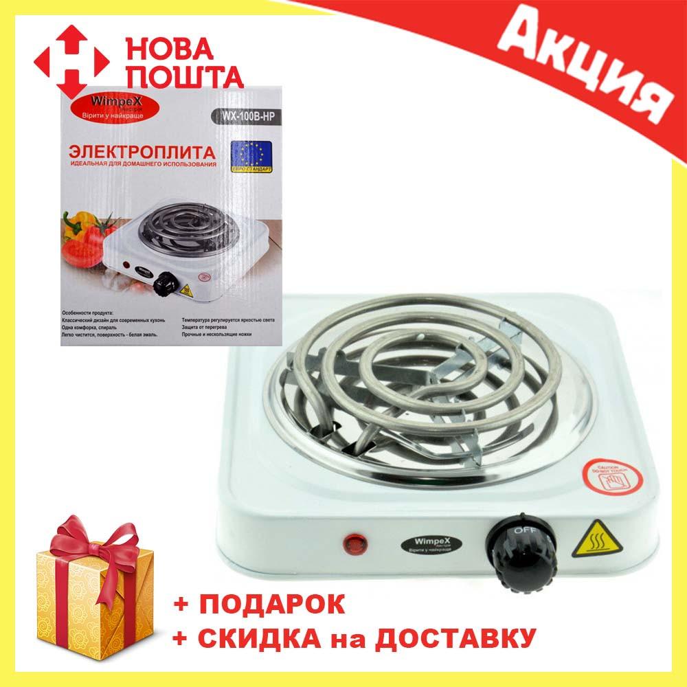 Электроплита WimpeX WX-100B плита настольная спиральная (1 конфорка)
