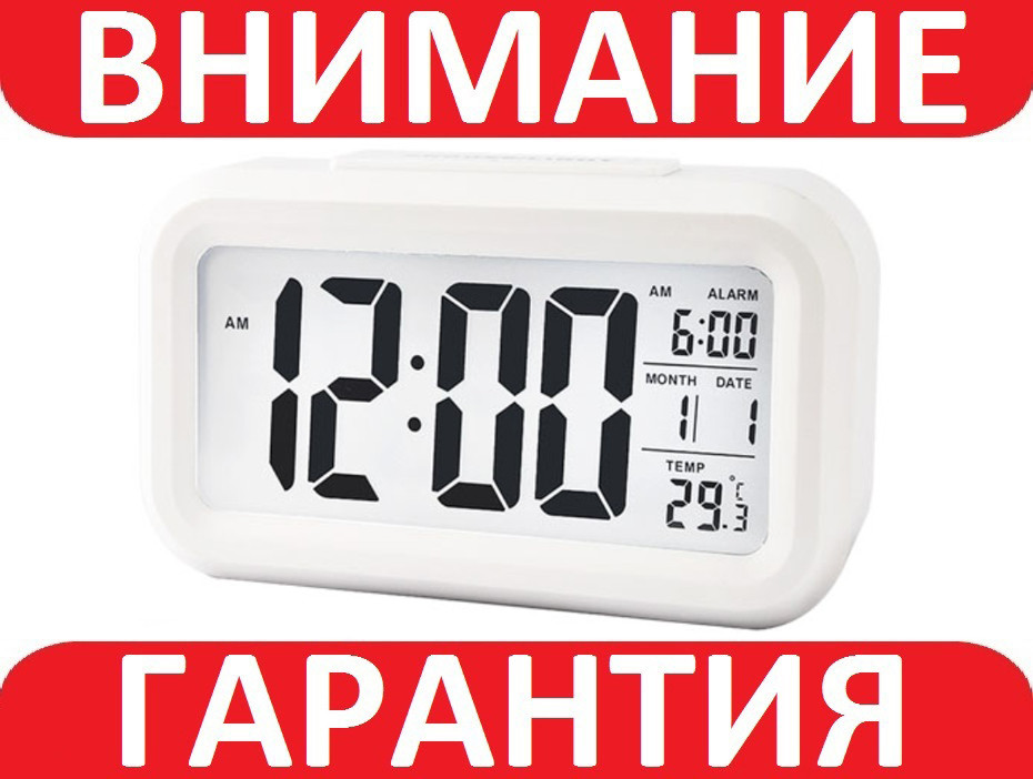 Часы настольные LED с датчиком освещенности и будильником